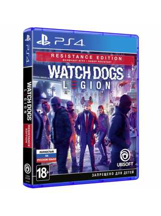 Watch Dogs: Legion - Resistance Edition [PS4, русская версия]